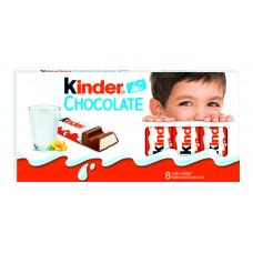 ŠOKOLĀDES TĀFELE KINDER CHOCOLATE PIENA 100G