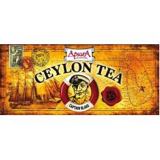 TĒJA MELNĀ APSARA CEYLON TEA 2GX25
