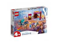 LEGO DISNEY PRINCESS ELZAS PIEDZĪVOJUMU CEĻOJUMS 41166
