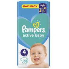 AUTIŅBIKSĪTES PAMPERS ACTIVE BABY S4  58GB