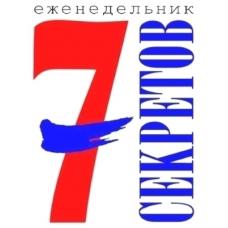 AVĪZE 7 SEKRETOV